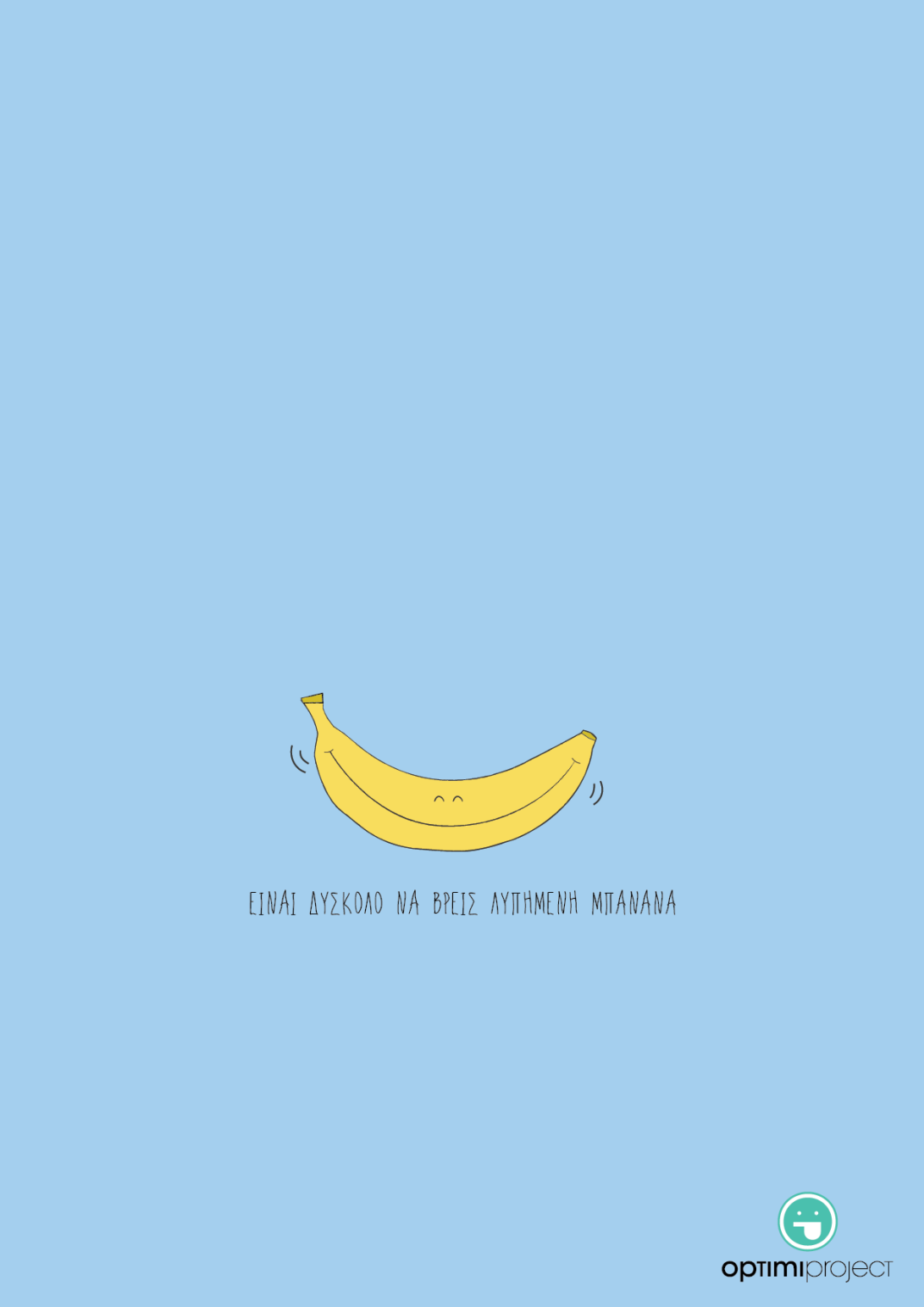 bananaSmileGr-01
