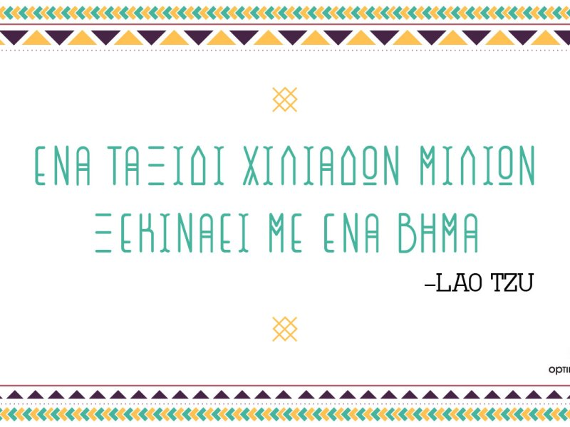 optimistic quote lao tzu