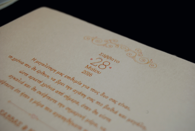 wedding-card-02