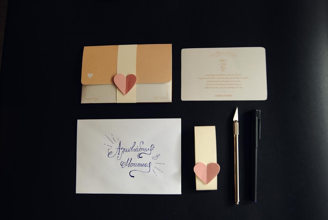 wedding-card-03