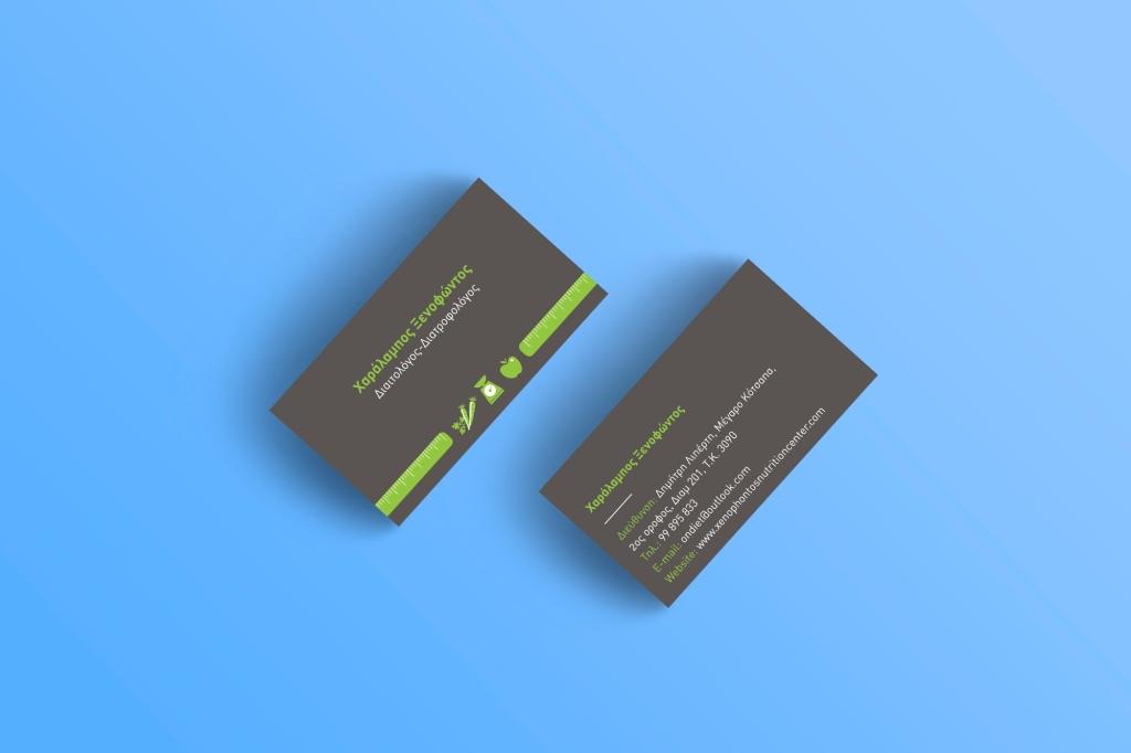 Business Card - Dietologist -2016 -03