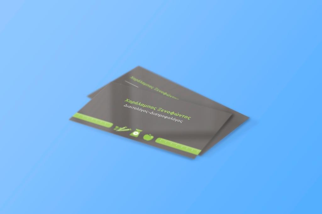 Business Card - Dietologist -2016