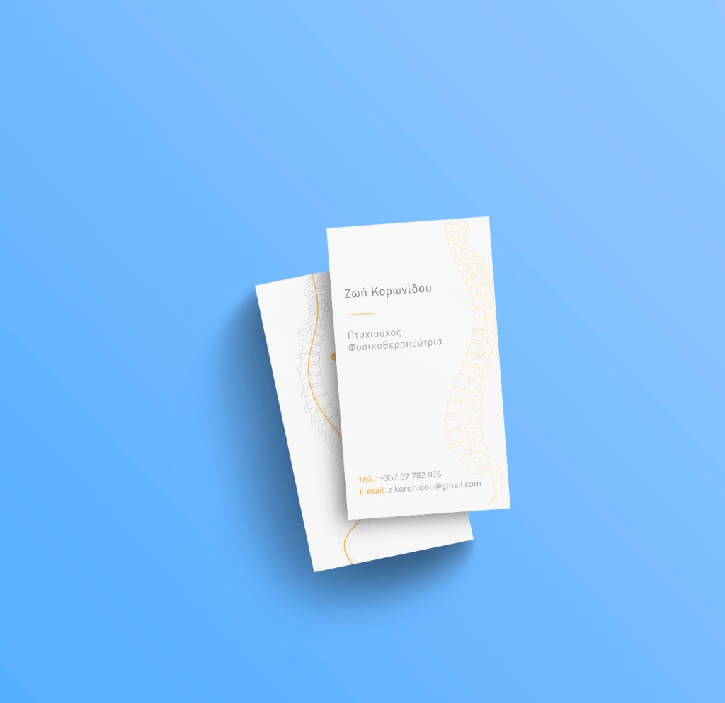 Business Card - Physiotherapist-2016-02