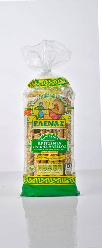 elena-kritsinia-cyprus-2017