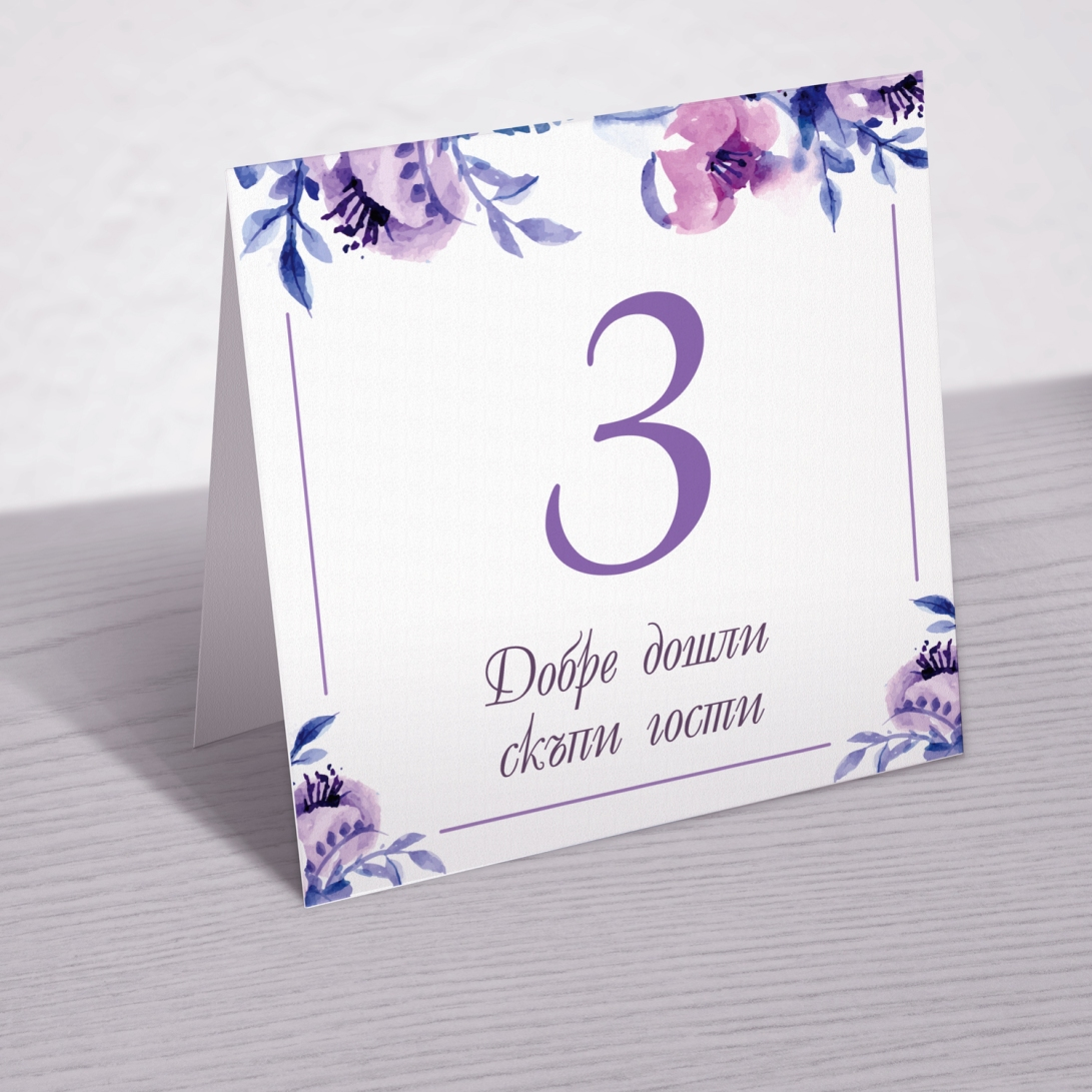 Weddign-Feb-Table-Number