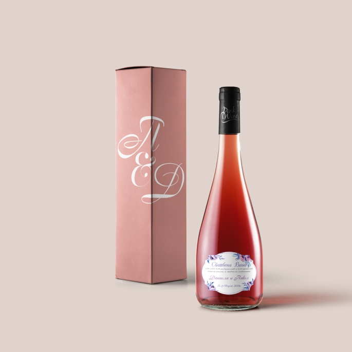 wedding-bottle