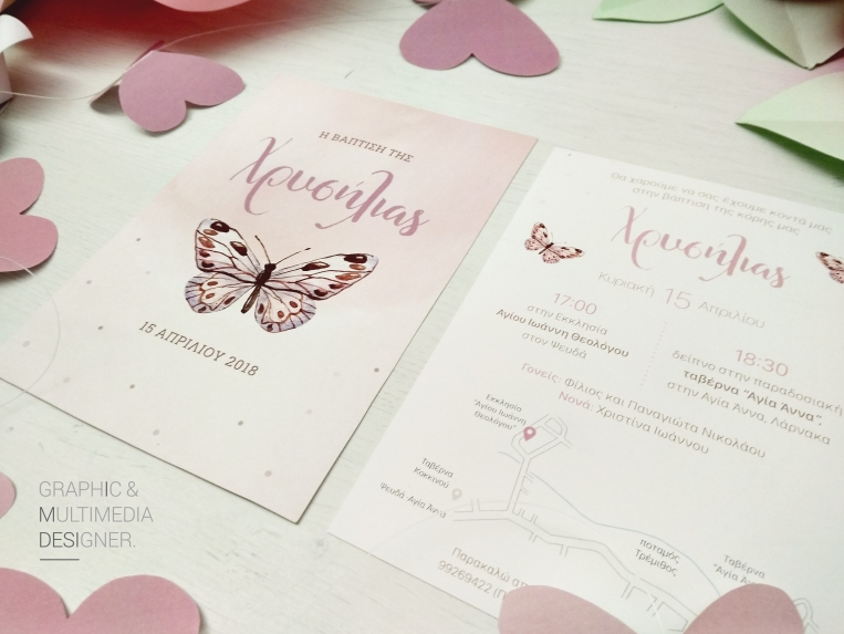butterfly-themed-invitation-dmincheva-04
