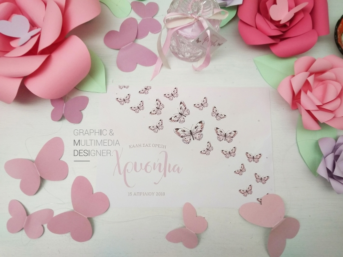 butterfly-themeddmincheva-01