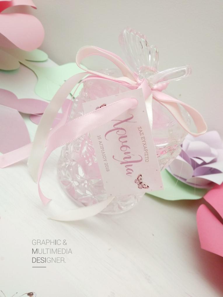 butterfly-themeddmincheva-11