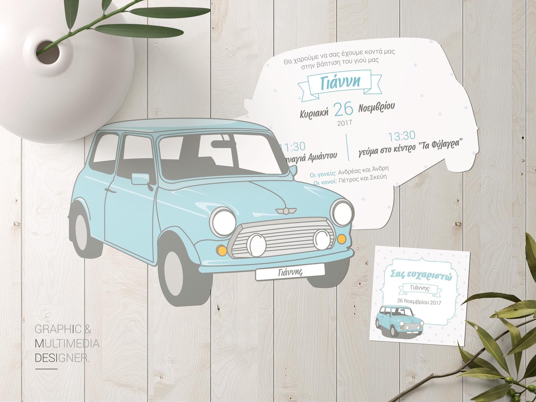 MiniCooper-themed1